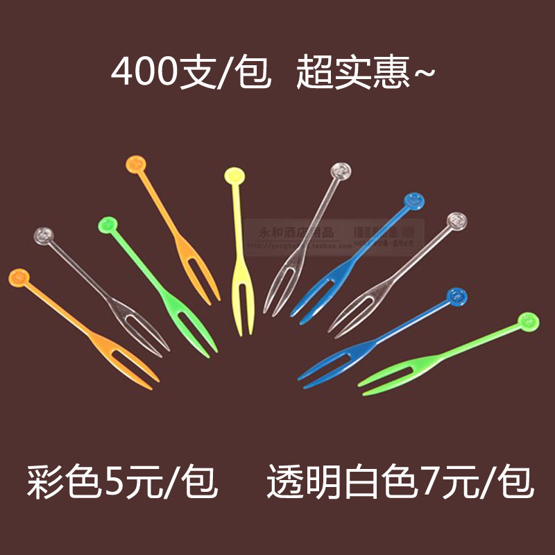Ok disposable fruit fork fashion multicolour fruit plastic sign fruit needle cake fork 400 bag(China (Mainland))