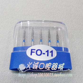 Freeshipping Dental high speed bur motou dental materials diamond bur sculpture motou bur fo-11  500pcs/lot