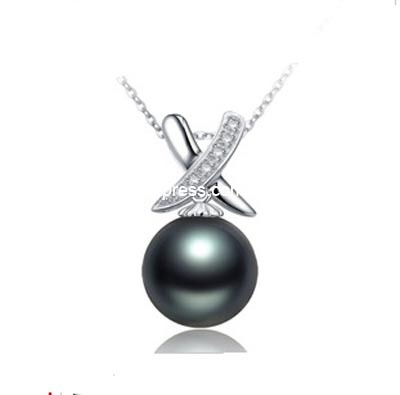 south sea pearl black pendant(China (Mainland))