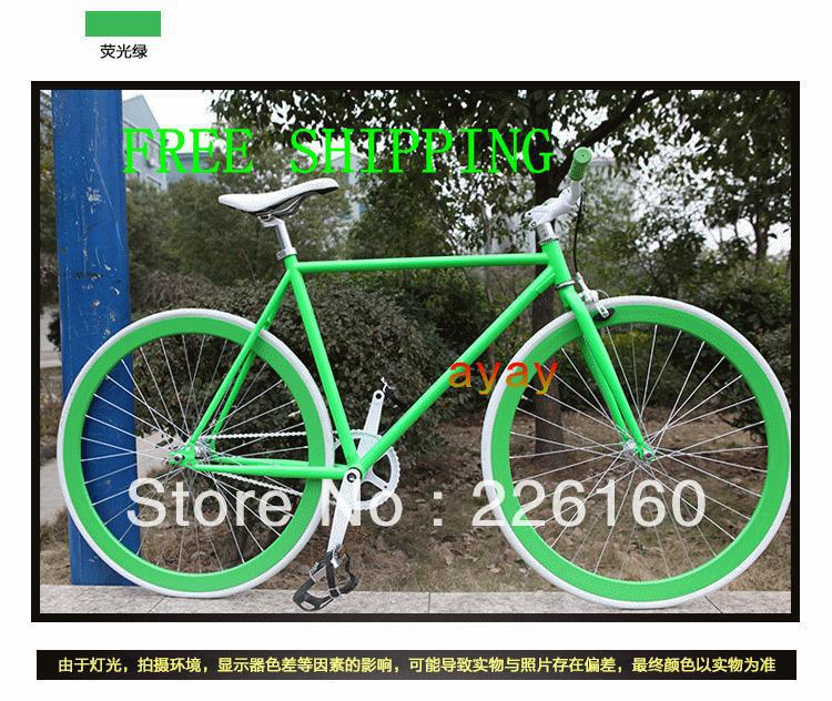 FREESHIPPING via DHL for 700X23C Fashion Complete Fixed Gear Bike green color bicycle(China (Mainland))