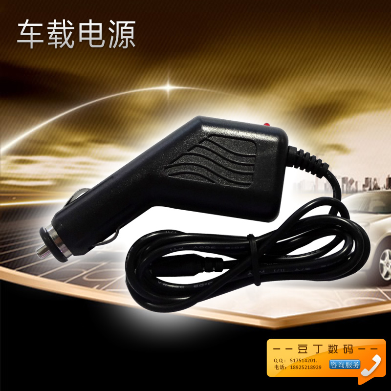 5v 9v 12v car charger car charger tablet ac dc adapter(China (Mainland))