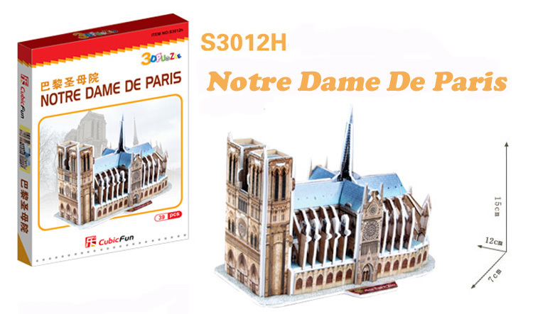Notre Dame De Paris cubic fun S3012H 39pcs 3D Puzzle Famous buildings paper model DIY Educational toys for kids free shipping(China (Mainland))