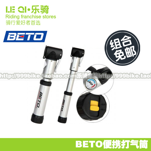 Beto ld 020agb high pressure mini bicycle light inflationists double engine block(China (Mainland))