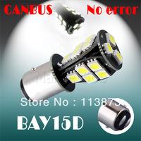 2pcs 1157 BAY15D P21/5W 18 SMD Pure White CANBUS Error Free Signal  18 LED Light Bulb 12V V2