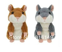 Free Shipping Hot and Smart Recording Hamster toys Plush Hamster Talking Russian hamster Original Edition