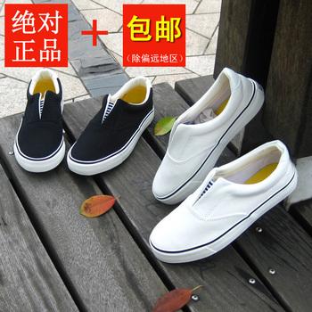 Canvas shoes men pedal male female lovers solid color elastic shoes male shoes lazy canvas shoes