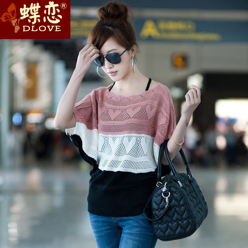 2013 summer sun protection shirt cutout loose air conditioning shirt pullover batwing shirt sweater female(China (Mainland))