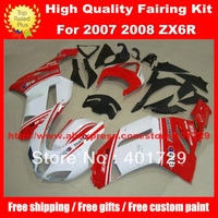 Mix color racing motorcycle fairing for Ninja ZX-6R 2007 2008 ZX 6R 07 08 ZX6R 07 08 free gifts bodywork set
