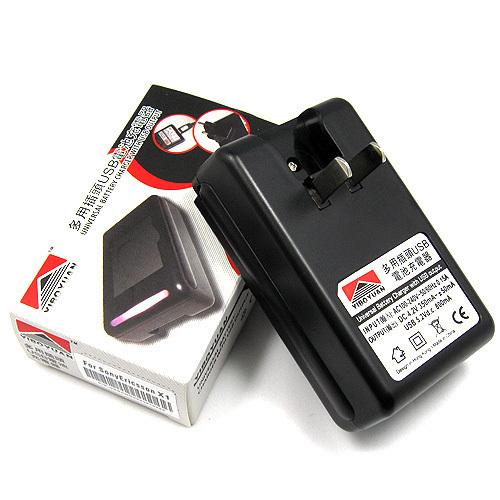 New 2pcs BX40 Battery+ USB Battery Charger For MOTOROLA BX40 RAZR 2 RAZR2 V8 V9 V9mFree shipping(China (Mainland))