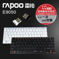 Rapoo e9050 ultra-thin wireless keyboard  for apple   chocolate keyboard laptop