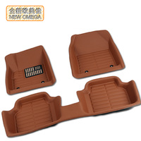 Roewe 550 surrounded by large mat citroen auto supplies bombards car leather