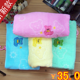 Infant baby newborn 100% cotton solid color bath towel blanket comforter parisarc holds(China (Mainland))