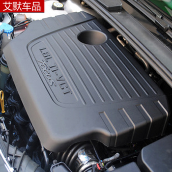 Refires 1.6l 2012 fox hood engine dust cover insulation cotton