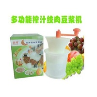 Novelty household daily necessities baihuo yiwu juiceless soybean machinery meat machine