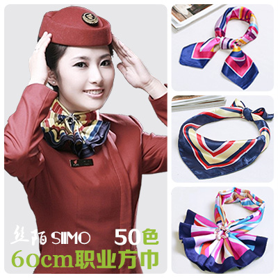 Commercial work wear scarf magicaf silk scarf 60cm silk small facecloth(China (Mainland))