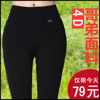 Fabric 2013 high waist pencil pants female elastic plus size pants trousers