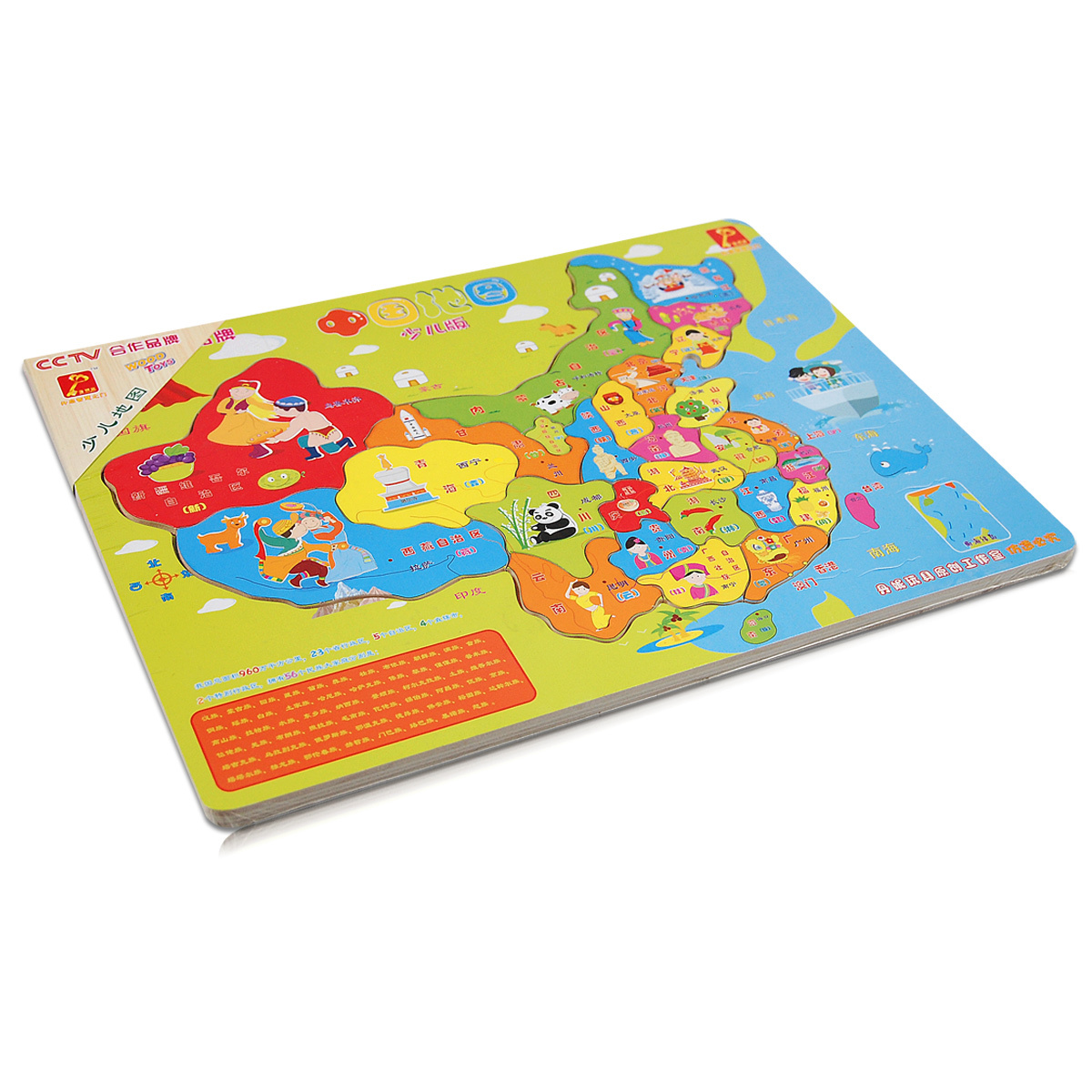 Dannie toys children's map plate puzzle baby map thickening edition(China (Mainland))