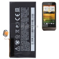 1500mAh Power Substitute Battery for HTC One V Primo T320e