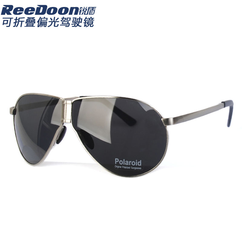 free shipping 2013 folding sun glasses pocket polarized sunglasses driving mirror sun glasses large sunglasses male sunglasses(China (Mainland))
