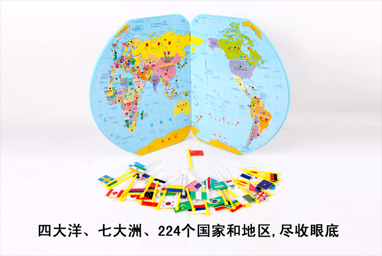 Three-dimensional Large world map puzzle national flag plate educational toys 3(China (Mainland))