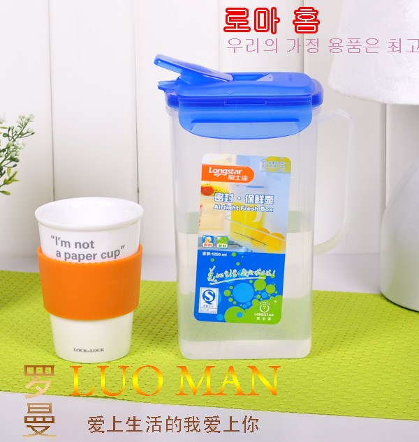 High quality sealed canisters 1.25l juice pot cool water pot fruit juice plastic box 200g(China (Mainland))