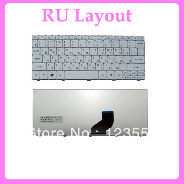 Russian Keyboard for New Acer Aspire One 521 533 532 532H D255 D260 AO521 AO533 AOS255 AOD260 ZH9 ZH9US ZE6 D257 RU Layout White(China (Mainland))