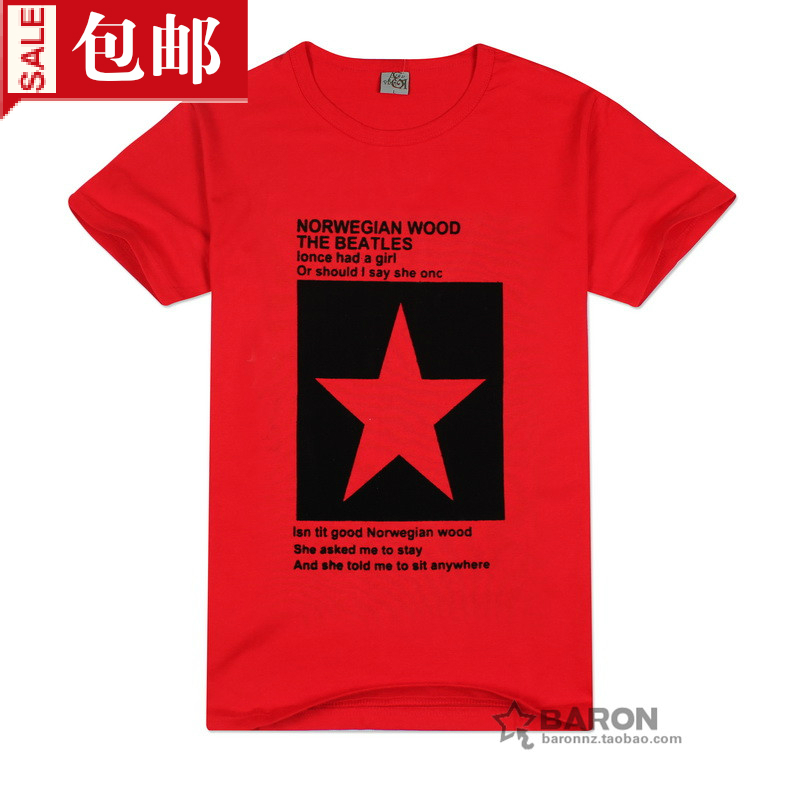 2012 summer men's clothing five-pointed star print t-shirt male short-sleeve 100% cotton o-neck sports loose t-shirt(China (Mainland))