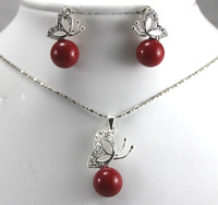 Women's new Jewellery Bridal > Lady's Sallei nanyang pearl 12mm red diamond butterfly sallei pearl set gift