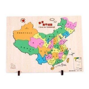 Smart china map puzzle child puzzle enlightenment toy(China (Mainland))