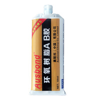 Epoxy resin ab glue super metal plastic adhesive glue universal glue 50ml