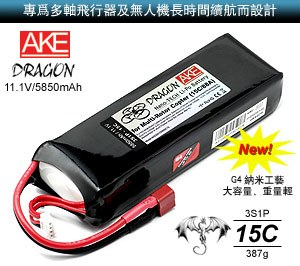 A.k . e dragon 11.1v 5850mah 15c lithium battery ake(China (Mainland))