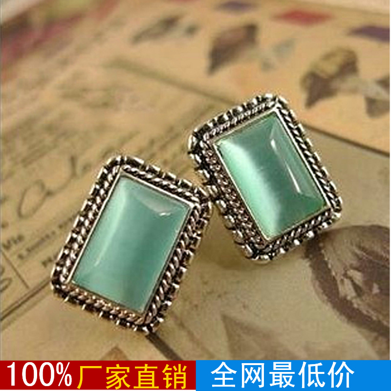 Hl31905 fashion accessories royal vintage - eye stud earring(China (Mainland))