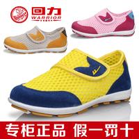 Warrior children shoes male female child child canvas shoes breathable shoes network sandals princess single shoes