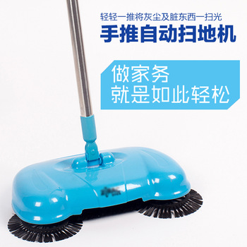 Sweeper push sweeper floor cleaner