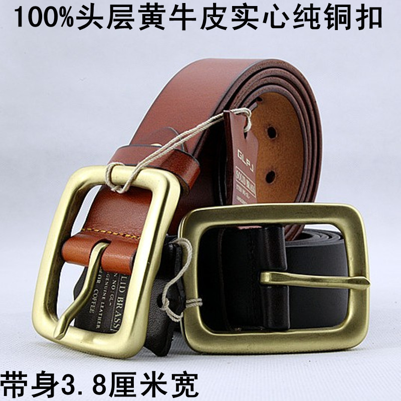Male kindredship leather buckle solid copper casual pin buckle belt men's quality genuine leather strap(China (Mainland))