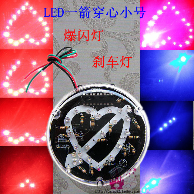 Car colorful motorcycle electric bicycle led decoration lamp small brake lights flash lamp(China (Mainland))