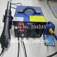 The YH-862D Digital Rework Station!2 in 1 Hot air gun combo anti-static Soldering Iron
