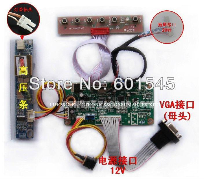 "IAXG01M LP121X05 12"" laptop screen update lcd monitor driver board diy kit(Hong Kong)"