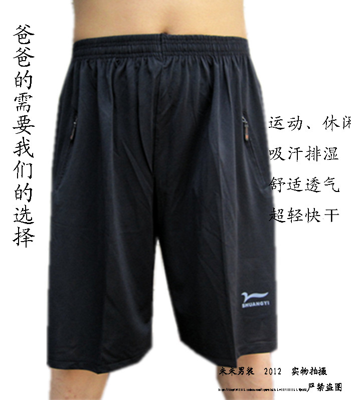 Quinquagenarian plus size sports shorts male summer basketball shorts running shorts(China (Mainland))