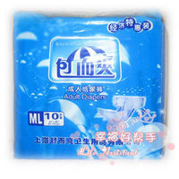 Free Shipping Disposble Adult Diaper for Men and Women, ML,  10Pcs/Pack