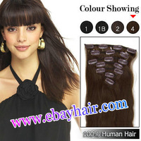 "20""22"" 24""  Human Hair Extension Remy Clip in hair 8pcs/set 100g 110g #4 medium brown free shipping"