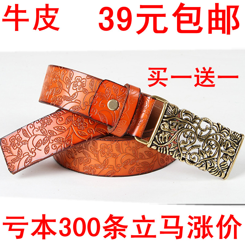Women's vintage carved genuine leather belt female cowhide strap female vintage jeans strap belt(China (Mainland))