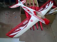 RC glider plane / 15 class phoenix glider airplane