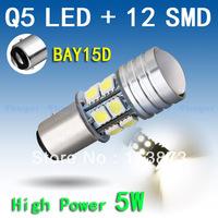 2pcs 1157 BAY15D P21/5W High Power Q5 LED + 12 SMD 5050 Pure White Tail Car 5W Light Bulb Lamp parking car light source
