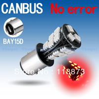 2pcs 1157 BAY15D 18 SMD Red CANBUS OBC No Error Signal P21/5W Car 18 LED Light Bulb 12V