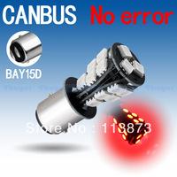 2pcs 1157 BAY15D P21/5W 18 SMD Red CANBUS OBC No Error Signal  Car 18 LED Light Bulb 12V