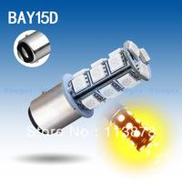 2pcs 1157 BAY15D P21/5W 18 SMD 5050 Amber / Yellow Tail Turn Signal 18 LED Car Light Bulb Lamp parking car light source