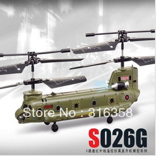 Promotion SYMA S026G Mini 3 Channel RC R/C Transport Helicopter Chinook Gyro 2 Rotor Wing free shipping Wholesale(China (Mainland))