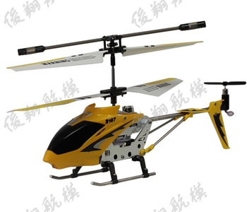 Remote control s107 belt spinning top instrument syma gift bs307