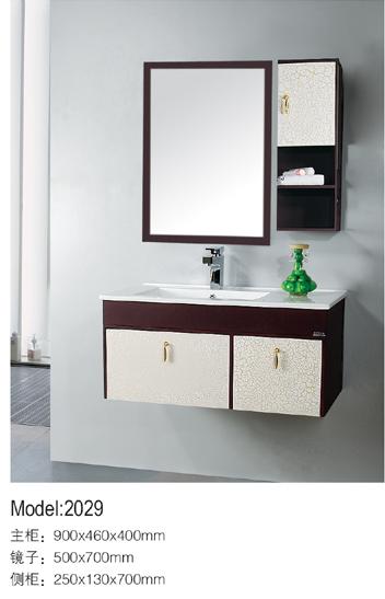 bathroom sink base cabinet(China (Mainland))